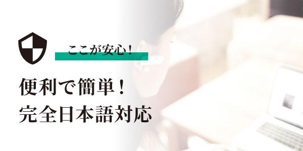 XMではサポートが手厚く完全日本語でOKのアイキャッチ画像